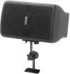 active loudspeaker for room acoustics